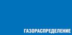 Руководство Газпром Газораспределение Краснодар - фото 4